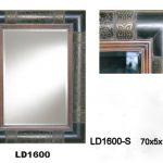 LD1600-S 70x5x150 /  LD1600-M 195*7*90 LD1600-B 125x5x205
